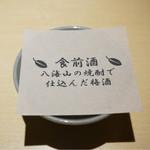 越後酒房 八海山 浜松町本店 -