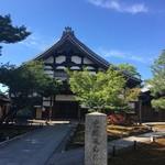 スロージェットコーヒー - 高台寺