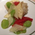中国飯店 - 大ぶり海老とそら豆のあっさり炒め