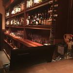Bar Canon -