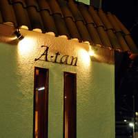 エータン セグンダ - 外壁にはA-tanの文字がライトに照らされ