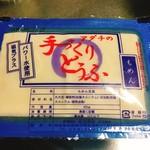 あだち - 料理写真:豆腐