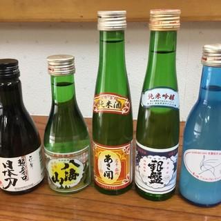 鰻と日本酒のマリアージュをお楽しみください。