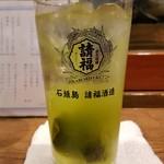 パーラー 小やじ - キンミヤ 香ばし緑茶割り