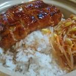 美味亭 - 鰻丼