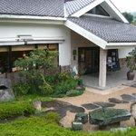 糀庵 - 売店、喫茶、工場見学の入り口