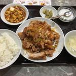 華味 - 油淋鶏定食(780円)