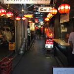 てっちゃん - ハーモニカ横丁入口。手前の両側のお店。