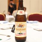 神戸ポートピアホテル - 瓶ビール