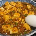 69005538 - 陳麻婆豆腐