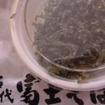 名代 富士そば - 春菊の天ぷら