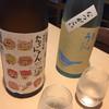 わさびや - ドリンク写真:日本酒
