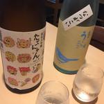 69007086 - 日本酒