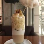 カフェ&ブックス ビブリオテーク - コットンキャンディーボンボンスムージー バナナキャラメル