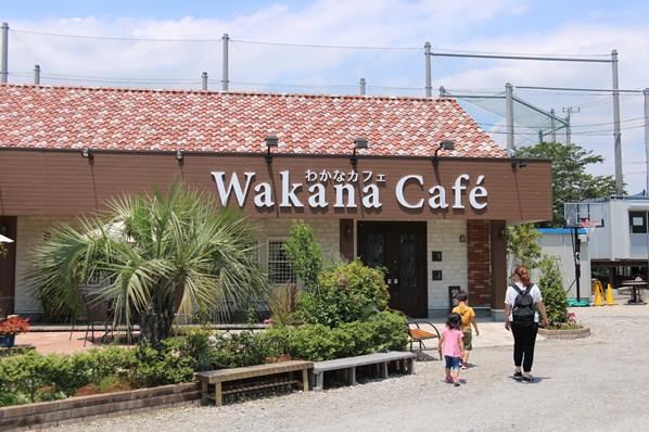 閉店わかな カフェ Wakana Cafe 鎌ヶ谷洋食 食べログ