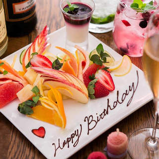 誕生日・記念日はサプライズにメッセージ付きデザートプレート!