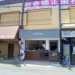トム アンド ワイズ コーヒー - お店の外観