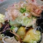くしかんざし - 揚げ茄子(海老名産)