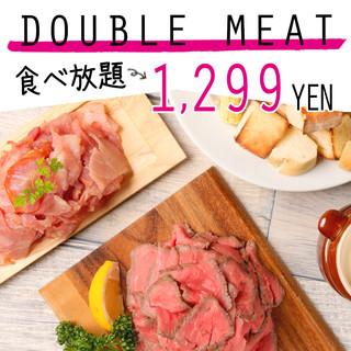Wミート♥食べ放題⇒1299円