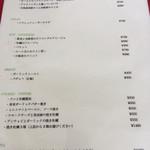 キンカウーカ・グリル&オイスターバー 横浜ベイクォーター店 - メニュー③