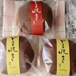 りんごの芯 - 料理写真:りんごクリーム/ヨーグルトムース/焼きカスタード