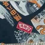 満願堂 本店 -