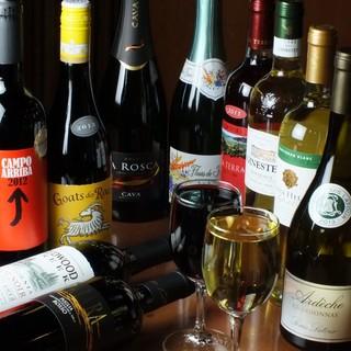 【ボトルワイン2,500円均一】自家製サングリアも人気♪