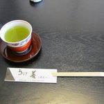 うなぎ 善 - 緑茶