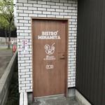 鶏 ソバ カモシ - 【2017年05月】BISTRO MINAMIYAの入口。