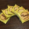 日光甚五郎煎餅本舗 石田屋 - 料理写真:日光甚五郎煎餅