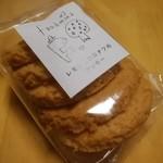 69023997 - レモンもココナッツのクッキー