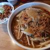 味噌麺処 楓 - 料理写真:味噌ラーメン(800円)+豚ごはん・酱油(300円)