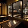 神戸六甲道・ぎゅんた - 内観写真:夜景も良く見える座敷