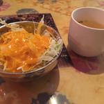 69026231 - サラダとスープ