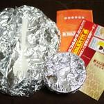 69027591 - E-box¥680