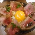 69028124 - ローストビーフ丼519円(税込)