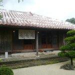 屋宜家 - 沖縄の古民家って感じが素敵