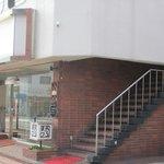 かろまつ - 福間駅近くにあるオムライスで有名なレストランです。