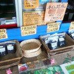 ヒロ コーヒーファーム - コーヒー豆は小売りもしています(個人向けのみ)