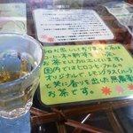 ヒロ コーヒーファーム - お茶はコーヒーの木の新芽