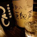 ゆきや - 焼酎、芋&麦(^^)v