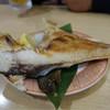 Totomaru - 料理写真: