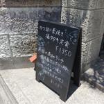 実家カフェ山田 -