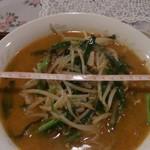 三河屋 - 料理写真:味噌ラーメン580円