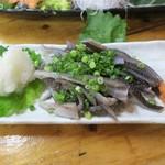 タカマル鮮魚店 - まぐろ皮ポン380円