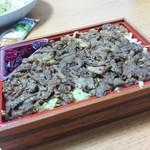 69036130 - 焼肉弁当1944円