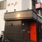 69036158 - 京都市一乗寺の住宅地の中