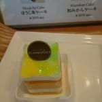 カムリエ - 和みかんケーキ