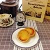 レクラン ドゥ ルコルテ - 料理写真:メイズオブオナー北海道