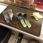 つきじ千鮨 - アジもバッテラもこのネタで一貫80円とは激安!